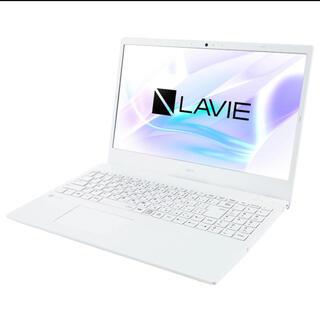 エヌイーシー(NEC)のNEC ノートパソコン LAVIE N15パールホワイトPC-N15Z1AAW(ノートPC)