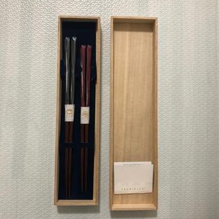 タチキチ(たち吉)の【新品未使用】たち吉 夫婦箸(カトラリー/箸)