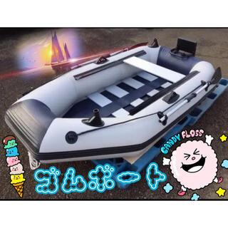 2人乗り インフレータブル バス釣り 海釣り等 釣りボート 船外機3馬力まで対応(その他)
