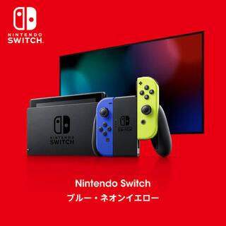 Nintendo Switch - 新品 ニンテンドースイッチ 本体 ブルー ネオンイエロー 任天堂スイッチ