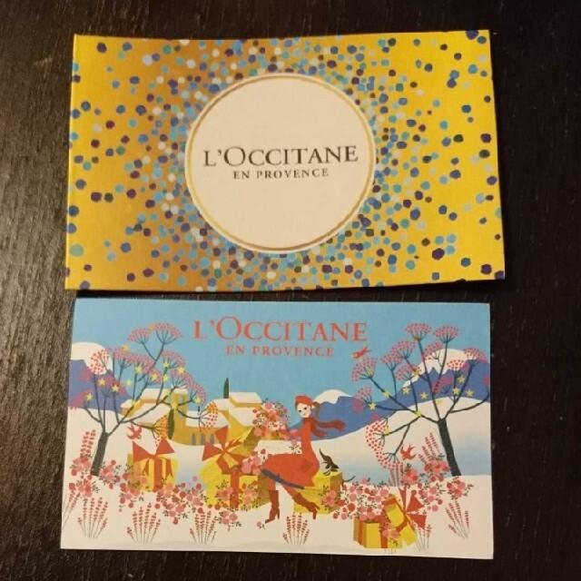 L'OCCITANE(ロクシタン)のロクシタン シアベイビー シアローズ セット コスメ/美容のボディケア(ボディローション/ミルク)の商品写真