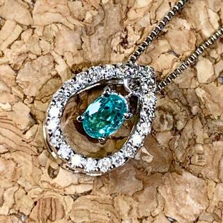 パライバトルマリン ダイヤモンド k18 WG ペンダントネックレス