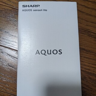 AQUOS - AQUOS sense4 lite ライトカッパー