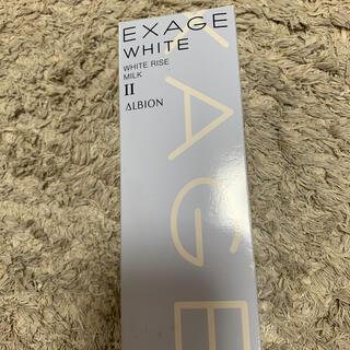 ALBION - アルビオン エクサージュホワイトホワイトライズミルクⅡ