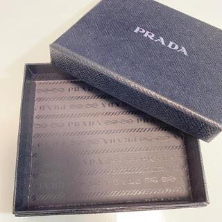 プラダ(PRADA)のプラダ 空箱(ラッピング/包装)
