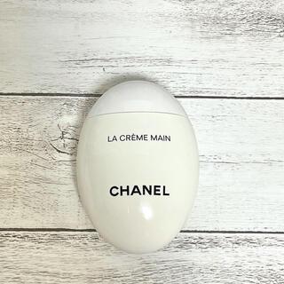CHANEL - ❗️ CHANEL_シャネル ラクレームマン 50ml