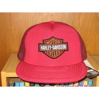 ハーレーダビッドソン(Harley Davidson)の【お買い得】ハーレーキャップ(メッシュ・フラットキャップ・HDロゴ)★赤★(キャップ)