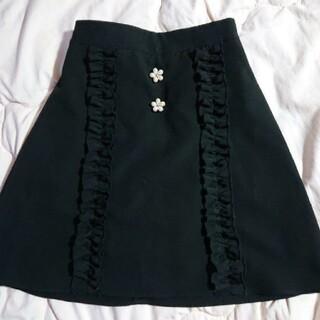 evelyn - フリルスカート ビジュー ブラック