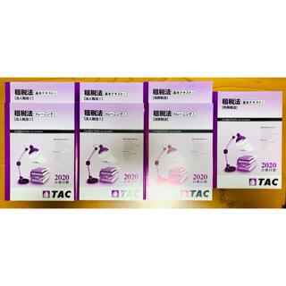 タックシュッパン(TAC出版)のTAC 公認会計士 2020年 テキスト+トレーニング7冊セット(資格/検定)