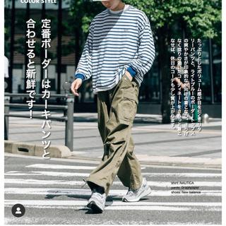 コモリ(COMOLI)のグラフペーパー MILITARY CLOTH MILITARY PANTS (ワークパンツ/カーゴパンツ)
