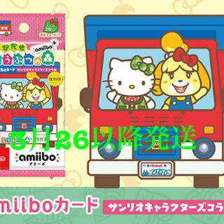 Nintendo Switch - とびだせ どうぶつの森 amiibo+サンリオキャラクターズコラボ 15パック