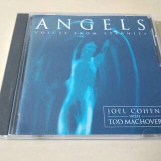 CD「エンジェル~天使からのメッセージ」グレゴリオ聖歌 中世●(宗教音楽)