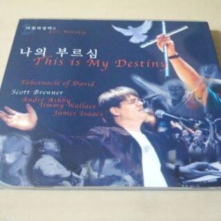 SCOTT BRENNER CD「LIVE WORSHIPダビデの場面6」ゴスペ(宗教音楽)