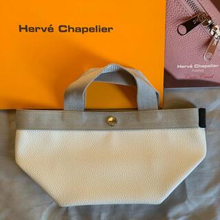 Herve Chapelier - エルベシャプリエ 701gp ブランシルバートートバッグ