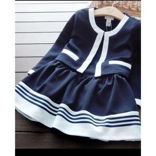 コムサイズム(COMME CA ISM)のキッズセレモニー服(ドレス/フォーマル)
