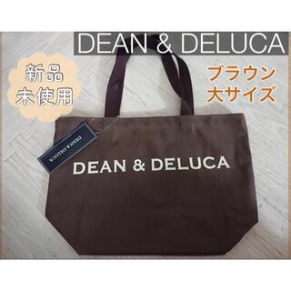 DEAN & DELUCA - 【DEAN&DELUCA】トートバッグ ブラウン