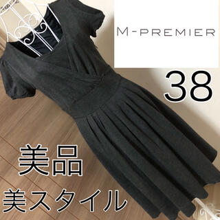 M-premier - 美品☆M PREMIER  ☆美スタイル☆ワンピース☆Mプル☆38
