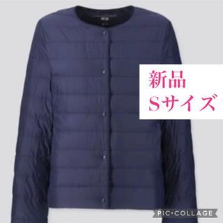 UNIQLO - 【新品タグ付き】ウルトラライトダウン コンパクトジャケット ネイビー S