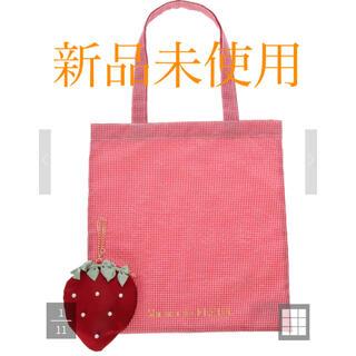 メゾンドフルール(Maison de FLEUR)の☆新品未使用☆メゾンドフルール☆イチゴエコバッグ(赤)♡(エコバッグ)