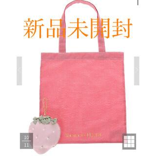 メゾンドフルール(Maison de FLEUR)の☆新品未使用☆メゾンドフルールイチゴエコバッグ(ピンク)♡(エコバッグ)