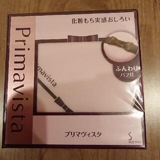 Primavista - プリマヴィスタ 化粧もち実感おしろい パフ付(12.5g)