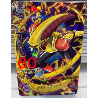 ドラゴンボール(ドラゴンボール)のドラゴンボールヒーローズムッチー(シングルカード)