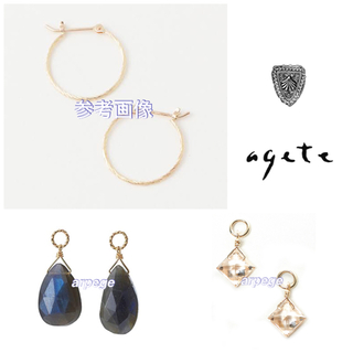 agete - agete K10 フープピアス チャーム セット * ピアス 2cm 完売