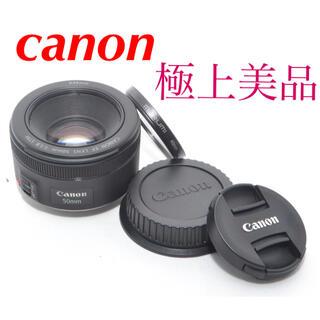Canon - CANON EF 50mm F1.8 STM キャノン 標準単焦点レンズ