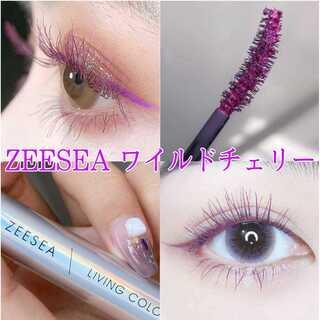 ZEESEA ズーシー ダイヤモンドシリーズ カラーマスカラ ワイルドチェリー