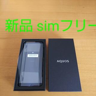 AQUOS - 【新品】AQUOS ZERO 2  906sh SIMフリー