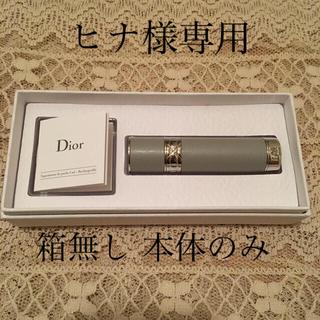 Christian Dior - dior アトマイザー