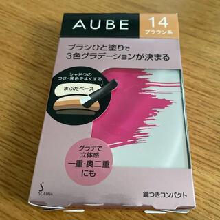 AUBE couture - オーブ ひと塗りアイシャドウ ブラウン14