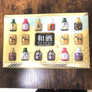 お菓子 ハマダコンフェクト 和酒セレクション(菓子/デザート)