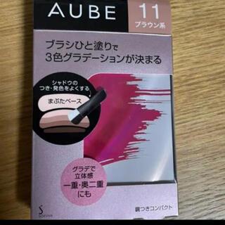 AUBE couture - オーブ ひと塗りアイシャドウ ブラウン11