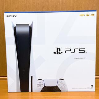 プレイステーション(PlayStation)のPS5 PlayStation5 空箱のみ 中身なし(その他)