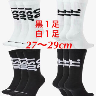 NIKEナイキエッセンシャルクルーソックス靴下スポーツウェアスウッシュロゴセット(ソックス)