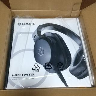 ヤマハ - 【新品未使用品】HPH-MT5