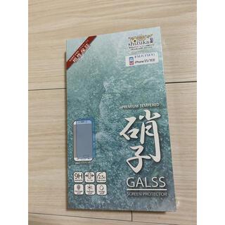 iPhone11/XR ガラスフィルム(保護フィルム)