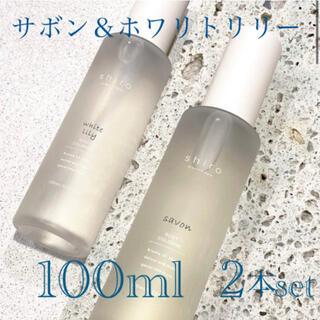 shiro - 【新品未使用】 shiro ボディコロン ホワイトリリー サボン
