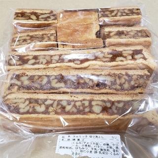 クルミッ子切り落とし1袋(菓子/デザート)