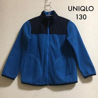 ユニクロ(UNIQLO)のユニクロ キッズ フリース 130(ジャケット/上着)