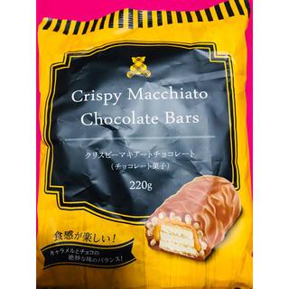 バレンタイン 小分け マキアート キャラメル チョコレート クリスピー  大袋(菓子/デザート)