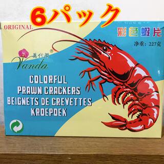 5色 えびせん 1袋! おやつ 人気 格安 お煎餅 業務用 お買い得(菓子/デザート)
