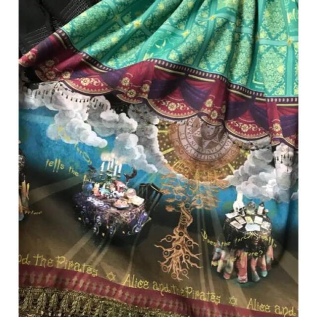ALICE and the PIRATES(アリスアンドザパイレーツ)の運命のアルカナと星が導くFORTUNE TELLER  レディースのスカート(ひざ丈スカート)の商品写真
