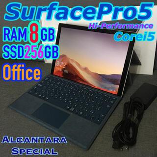 Microsoft - 極上品SurfacePro5 RAM8GBハイパフォーマンス Office付き