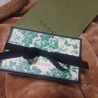 グッチ(Gucci)のGUCCI グッチ 非売品 チョコレート アソート 36個入(菓子/デザート)