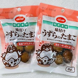 コープ 国産 味付け うずらのたまご 2袋  おつまみ おやつ お弁当 おかず(菓子/デザート)