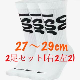 NIKEナイキエッセンシャルクルーソックス靴下スポーツウェアスウッシュロゴ二足(ソックス)