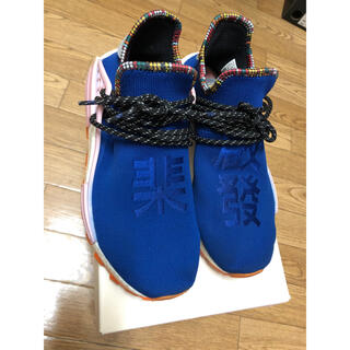adidas - Adidas Human NMD