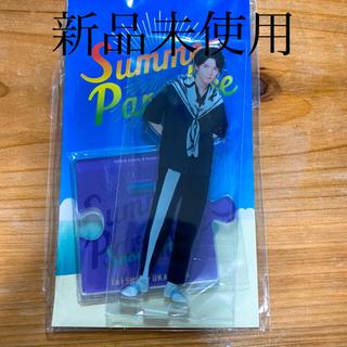 ジャニーズ(Johnny's)のSnowMan アクリルスタンド サマパラ 深澤辰哉(男性アイドル)